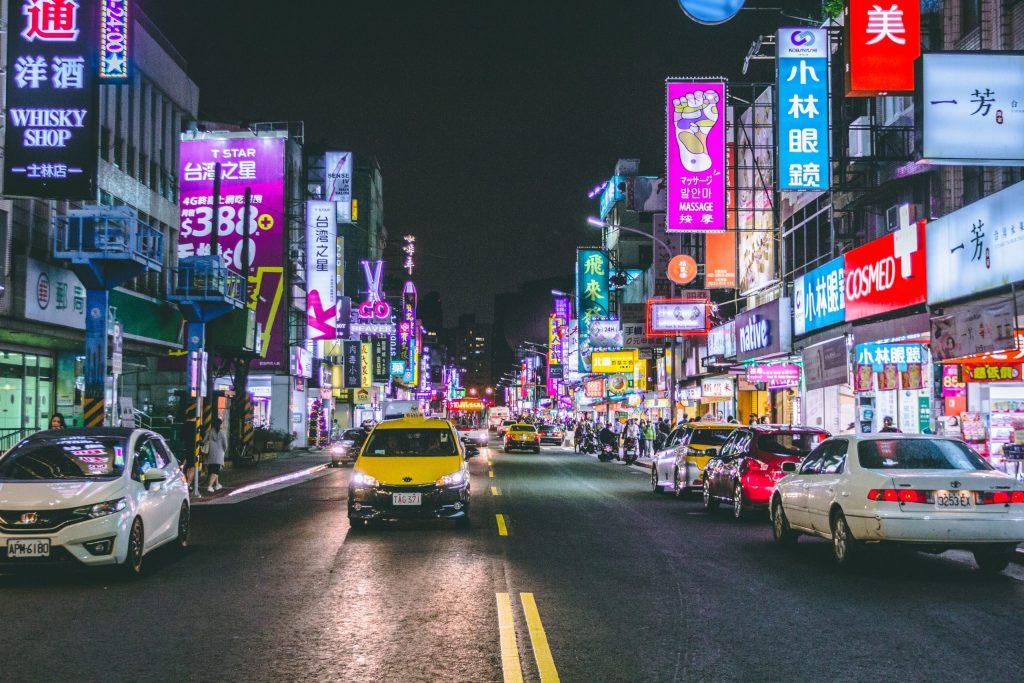 10 características fundamentales de la publicidad